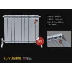 铜铝复合75-75防熏墙