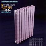 铜铝复合50 x 85散热器