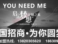 中国散热器十佳品牌:冬美散热器全国招商 为您圆梦!