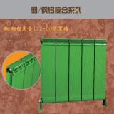 铜(钢)铝复合132x60防熏墙散热器