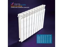 铜铝复合系列散热器75x75仿压铸铝散