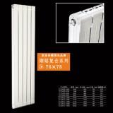 铜铝复合系列:75x75散热器
