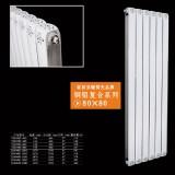 铜铝复合系列:80x80散热器
