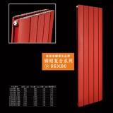 铜铝复合系列:95x80散热器