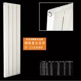 铜铝复合系列:114x60散热器