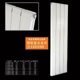 铜铝复合系列:120x60散热器