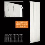 铜铝复合系列:132x60散热器