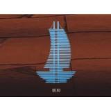 河南暖气片厂家 帆 船散热器