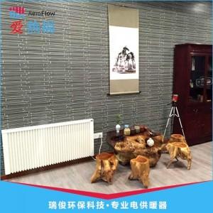 德国原装进口 爱热福T7电暖器  对流式电暖器  30年质保 暖气片