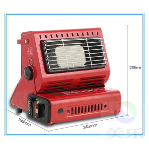 德孚车用红外线便携式户外取暖炉野营垂钓帐篷家用卡式燃气采暖取暖器