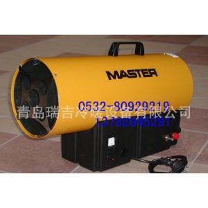 热销高效能卧式取暖炉 意大利进口MASTER 液化气取暖炉B