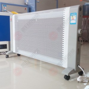 厂家直销暖日恒碳晶电暖器NRH-16节能电暖器  供暖面积8-16平米