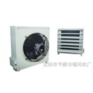 暖风机D20电暖风机荣德