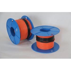 山东满歌润 单双导发热电缆 碳纤维发热电缆 质量优异 价格公道 全国供货