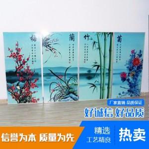 冀暖 定制 碳纤维墙暖画 加热板碳晶墙暖壁画电热板碳晶取暖器节能电暖器墙暖画速热