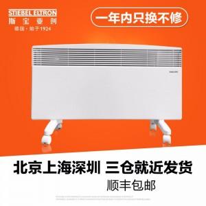 供应德国斯宝亚创取暖器CNS系列 卧室静音暖风机 家用浴室节能电暖器北京上海深圳三地急速发货全国顺丰包邮支持批发量大从优