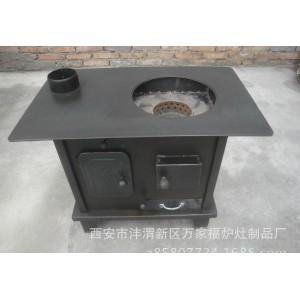 供应 多功能取暖炉