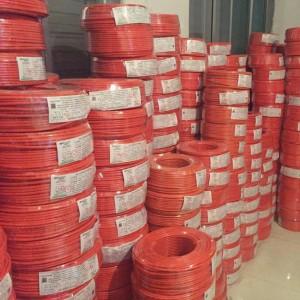 满歌润MGR-511 电地暖发热电缆 厂家生产 全国供货 价格公道 质量保障