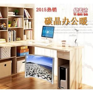 泰安办公暖 电暖画 取暖器 墙暖壁画 品牌厂商直销 量大优惠
