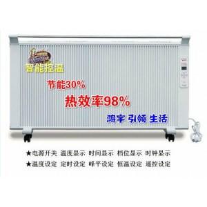 2014年 升级 取暖器电暖器 碳纤维节能电暖器 升温迅速 超节能 量大优惠