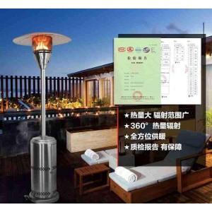 液化气燃气取暖器户外伞形移动式商用家用煤气取暖炉