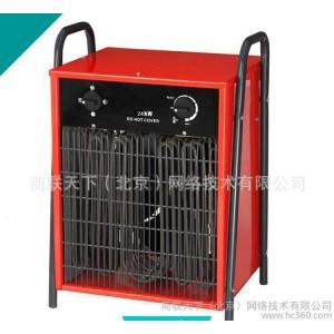 直销22kw大功率工业暖风机  工业热风机