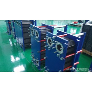 远卓船舶板式换热器