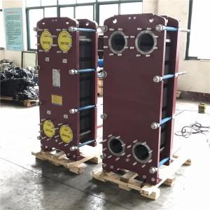 江苏豪特 换热器 不锈钢板式冷却器 厂家直销