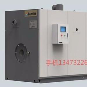 智德 真空热水锅炉 ZKS360 真空热水锅炉