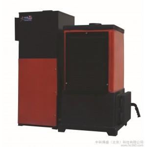 【中科帝火】 款家用生物质燃料小型采暖炉 炊事采暖炉 生物质锅炉