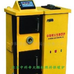 【中科帝火】ZK比壁炉舒服的供暖颗粒燃料供暖炉 燃煤锅炉