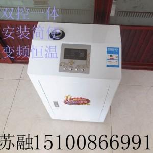 苏融大量供应电壁挂炉  电磁炉 大型落地电阻电锅炉  电采暖锅炉