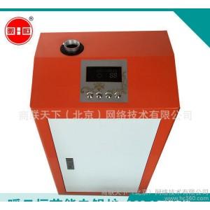 厂家直销30kw双重防漏电 防干烧电采暖炉     节能 电锅炉      电热水锅炉