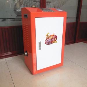 洗浴采暖两用电锅炉 电热水锅炉【煤改电工程】专用电采暖炉