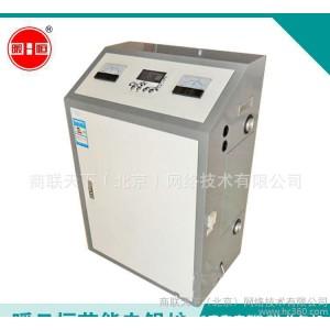 厂家直销暖日恒家用采暖电锅炉 30KW节能落地式电锅炉   节能电锅炉
