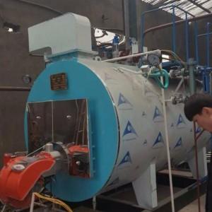 卧式WNS型0.5吨、0.7吨、1吨天然气蒸汽锅炉 报价