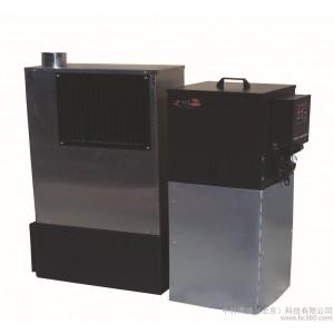 【中科帝火】CH-O 生物质颗粒暖风炉 生物质锅炉