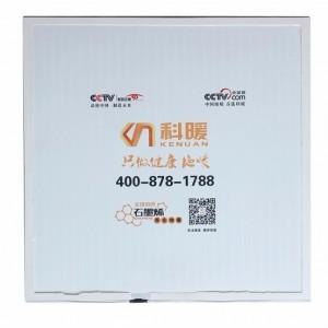 科暖石墨烯 电采暖模块 MK-02 /电地暖/电热板/地暖/供暖(800*800mm)