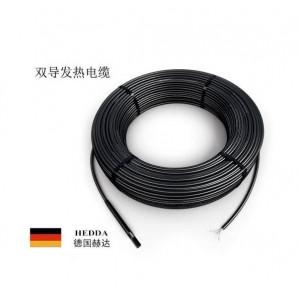 供应赫达5510德国赫达双导发热电缆 进口地暖