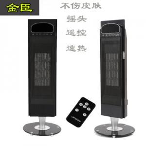 金臣电暖器 暖风机 带遥控摇头塔式取暖器厂家直销