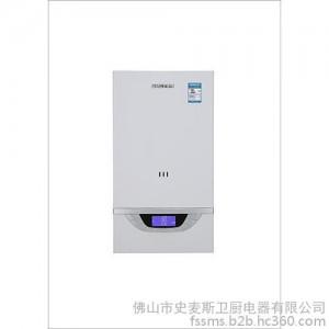 供应史麦斯L1P28-E燃气壁挂炉 全网热卖