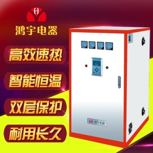 电采暖炉生产厂家直销 鸿宇1-950KW 电采暖炉 智能电采暖炉 电磁节能采暖壁挂炉 家用电采暖炉 大功率数控电锅炉
