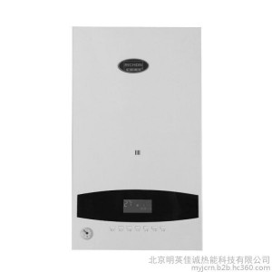 德国 瑞诗顿 2015年新款 双核 变频 WiFi  稳定  圣焰系列 采暖节能 壁挂炉 家用 工程机 环保 采暖设备