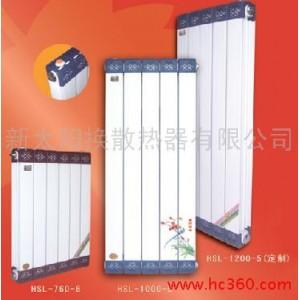 供应  新款钢铝复合散热器  暖气热水器  暖气片散热器