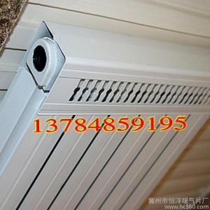 钢铝复合散热器 工程专用GLF8-6/500-1.0型钢铝复合散热器暖气片/散热器