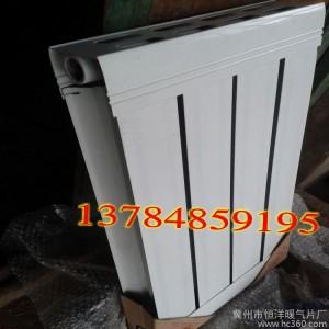 新型钢铝复合散热器GLF8080-600-1.0型暖气片/散热器