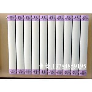 GLFH8-8 /500-1.0型钢铝柱翼散热器钢铝复合散热器暖气片