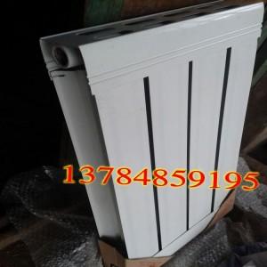 GLFH6-6/700-1.0型采暖散热器采暖暖气片钢铝复合厂家 钢制复合散热器