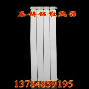 供应新型 双金属压铸铝散热器 双金属压铸铝暖气片