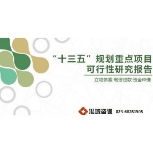 压铸铝散热器项目可行性研究报告